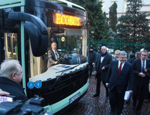 Делегація на чолі з Президентом проїхалась львівським електробусом