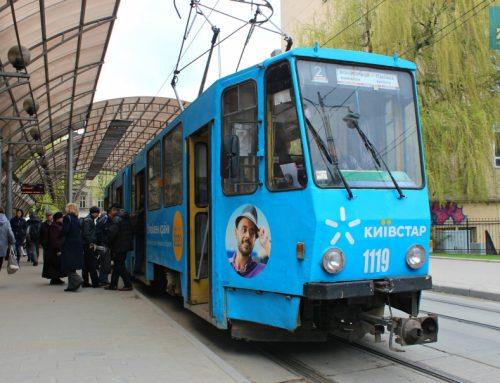 У суботу, 28 вересня, не курсуватимуть трамваї маршруту №2