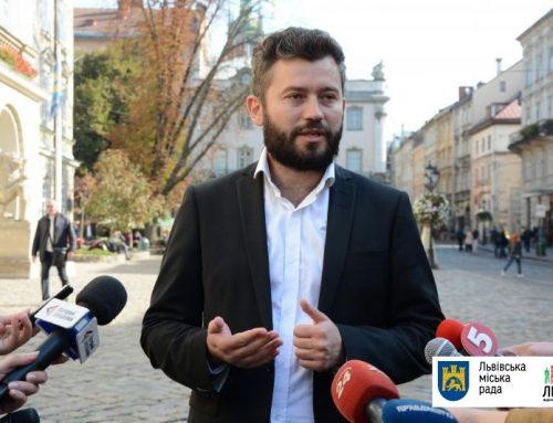 «Отримай проїзний на 30 днів замість сплати штрафу»: ЛКП «Львівелектротранс» провело рейд-акцію з виявлення «зайців»