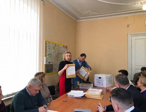 10 грудня 2019 року о 10.05 відбулось розкриття тендерних пропозицій щодо реконструкцію трамвайного депо на вул. Промисловій у м. Львові.