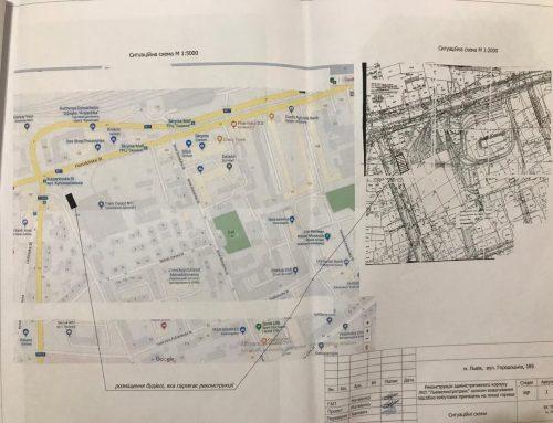 ЛКП «Львівелектротранс» планує реконструкцію існуючих нежитлових приміщень та можливість будівництва нового житла для водіїв з інших міст на території трамвайного та тролейбусного депо