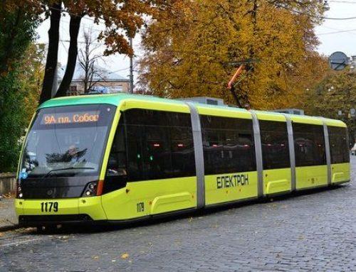 Термін подання пропозицій по тендеру Європейського інвестиційного банку назакупівлю нових 10 низькопідлогових трамваїв продовжено до 07 квітня 2020 р.
