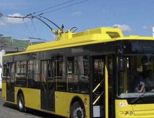 Тролейбус №33 тимчасово курсує за зміненим маршрутом