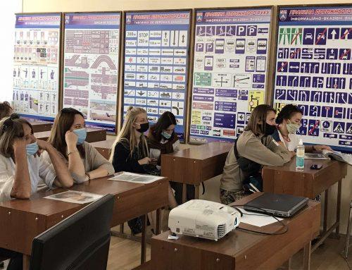 ЛКП «Львівелектротранс» долучилося до проведення розповіді-лекції, з нагоди Днів європейської спадщини