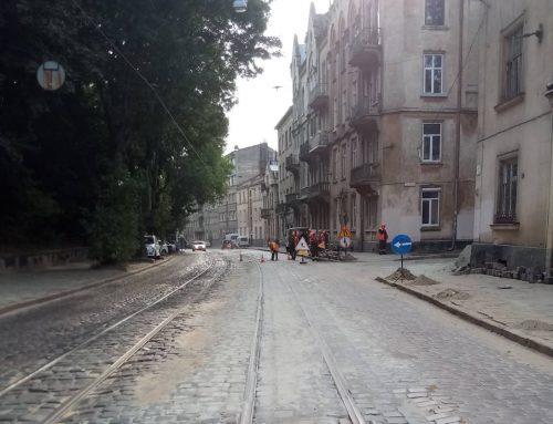 На вулиці Вітовського завершився перший етап роботи зі заміни аварійної ділянки колії
