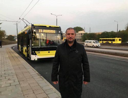 Від сьогодні тролейбусний маршрут №23 розпочав курсувати на вулицю Хуторівку