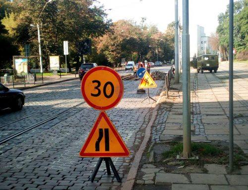 Ще понад 16 метрів аварійної трамвайної колії замінять на вулиці Вітовського