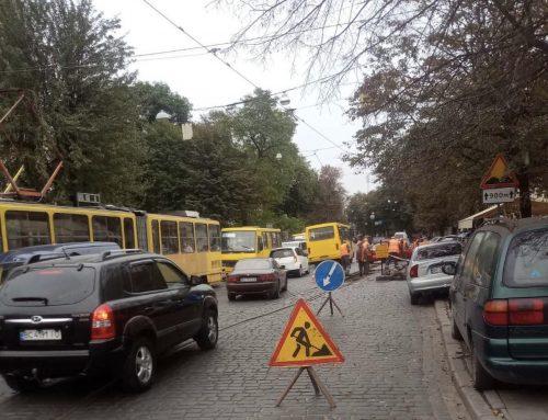 ЛКП «Львівелектротранс» проводить заміну аварійної ділянки трамвайної колії на площі Кропивницького