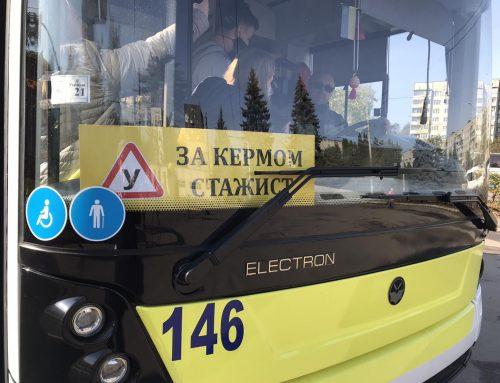 Навчально-курсовий комбінат ЛКП «Львівелектротранс» випустив ще 20 водіїв трамвая і тролейбуса