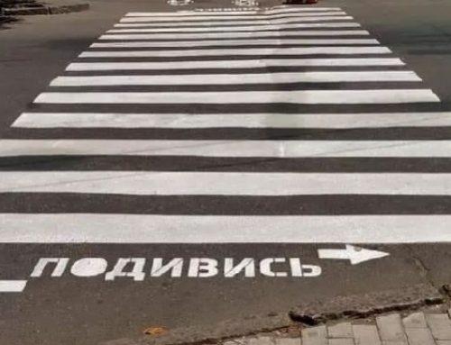 У Львові внаслідок ДТП на вулиці Любінській, 10-річний школяр не потребував госпіталізації
