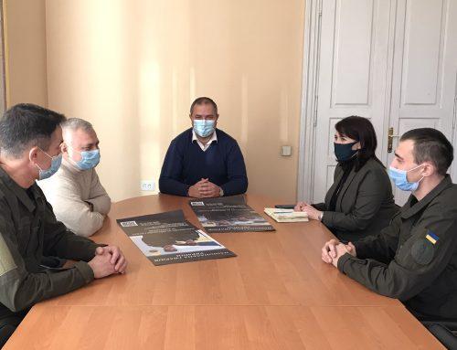 У «Львівелектротрансі» відбулась робоча зустріч із представниками Західного відділення комплектування Національної гвардії України